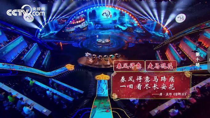 中国诗词大会|以诗词为媒,做一次无物欲的梦