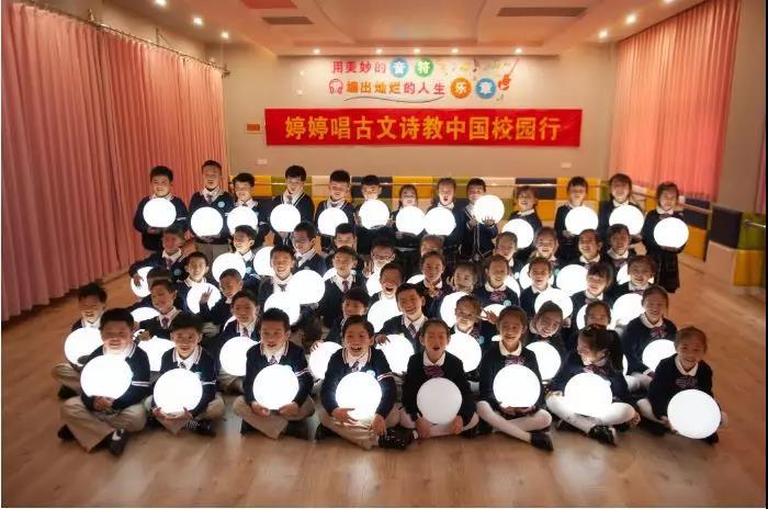婷婷唱古文|第二届诗教中国校园行唱诗大赛,诗如明月照我心