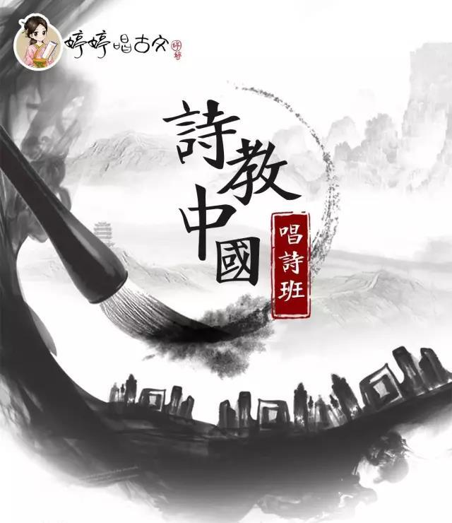 诗教中国.唱诗班