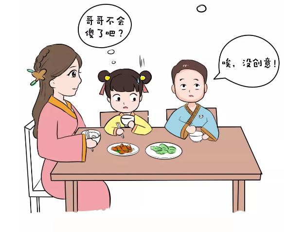 婷婷唱古文|元旦表演不用愁,婷婷姐姐来帮忙啦!